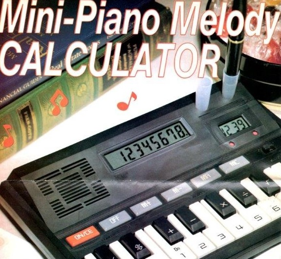 sibling-piano-calculator